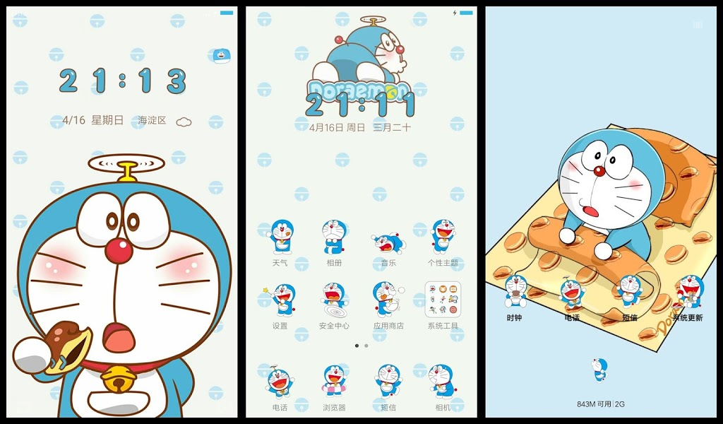 Download 44 Wallpaper Doraemon For Oppo Terbaik